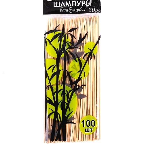 Набор стеков бамбуковых длина 20см 100 штук в упаковке
