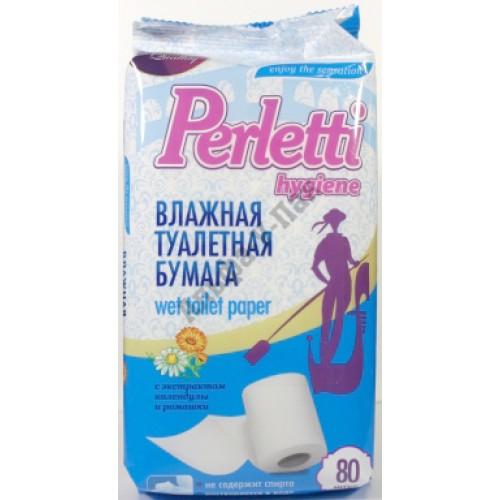 Влажная туалетная бумага Perletti