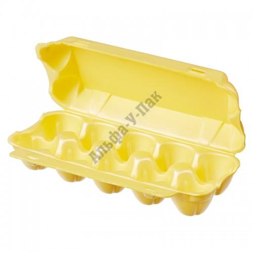 Контейнер для куриных яиц желтый ВПС UE-10-ЭКОНОМ (300х105х70мм) 100 штук в упаковке