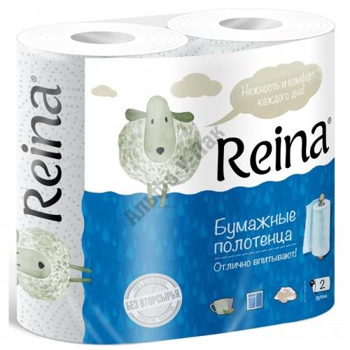 Полотенца бумажные Reina  2-слойные 2 рулона в упаковке