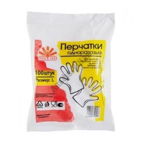 Перчатки одноразовые полиэтиленовые 15мкр
