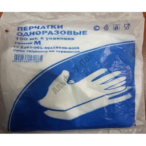 Перчатки одноразовые полиэтиленовые (100шт в упаковке) 6мкр