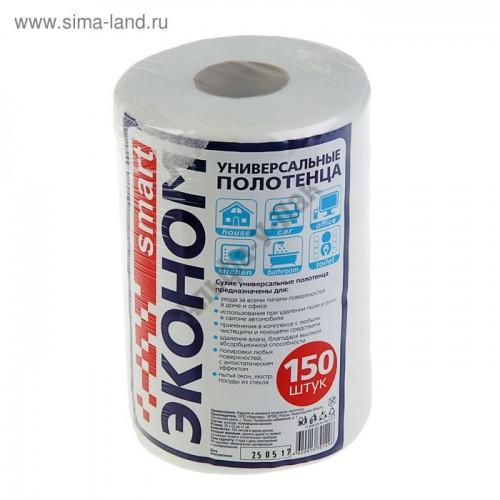 Универсальные полотенца Smart Смарт Эко 150 листов в рулоне