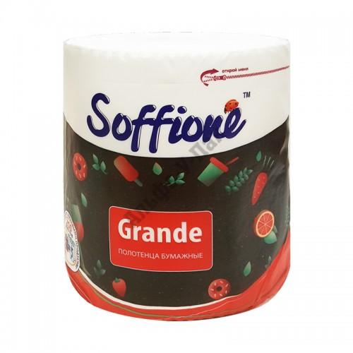 Полотенца бумажные Soffione Grande 2-слойные 250 листов