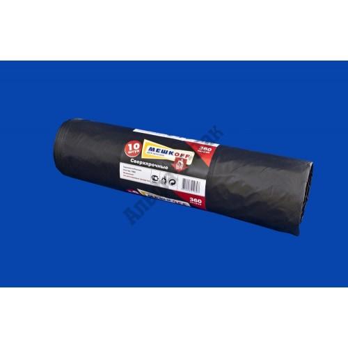Пакет ПВД для мусора МешкOFF на 360л/10штук черные