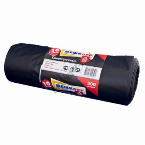 Пакет ПВД для мусора МешкOFF на 300л/10штук черные