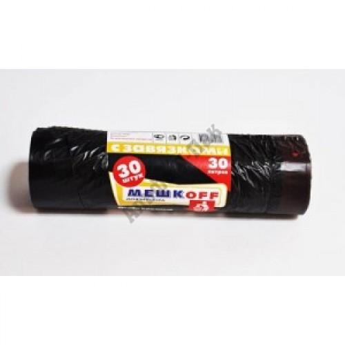 Пакет ПНД для мусора МешкOFF на 30л/30штук с завязками черные