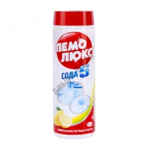 Чистящее средство-порошок Пемолюкс Лимон 480 гр