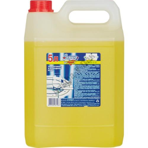 Средство для мытья посуды Золушка Лимон концентрат+ 5 л