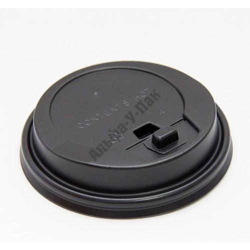Крышка чёрная для стакана 90мм 100 штук в упаковке