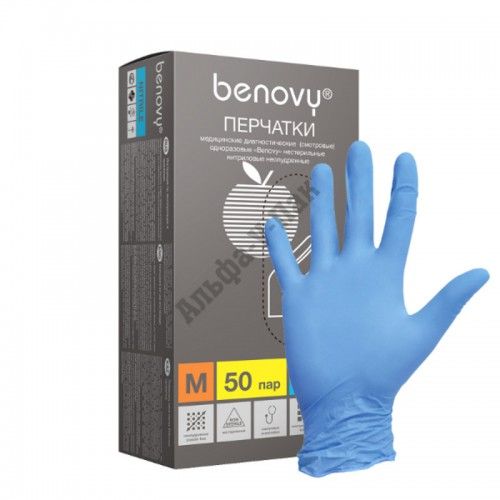 Перчатки benovy нитриловые неопудренные