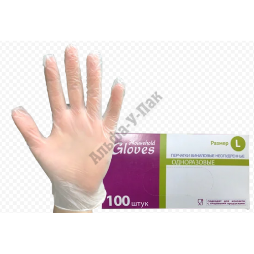Перчатки виниловые Household Gloves