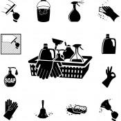 Хозяйственные товары (64)